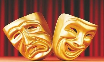 Mostaganem : coup d'envoi du 50ème Festival national du théâtre amateur