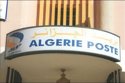 Tébessa : Une employée d'Algérie Poste arrêtée