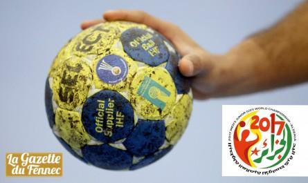 Mondial-2017 de Handball U-21: le point final du groupe C