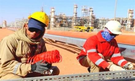 Prévention des risques professionnels: 1er congrès international en novembre prochain à Alger