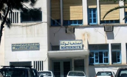 Les services de gynécologie-obstétrique de Bouira et de M'Chedallah débordés