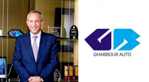 L'Egyptien GB Ghabbour Auto a formulé une demande officielle pour opérer sur le marché algérien (presse)