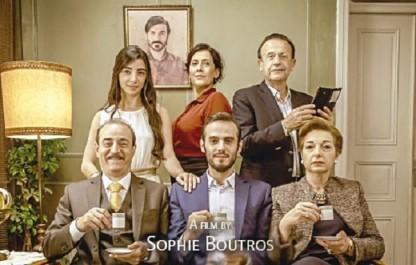 """Projection du film """"mahbas"""" (solitaire) à la salle maghreb d'oran: Les relations libano-syriennes abordées avec humour"""