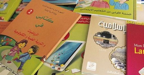Guelma : Les manuels scolaires quasi absents des établissements