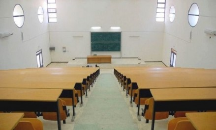 Algérie: Les mécanismes et modes de participation aux programme «Erasmus +» mis en exergue à Tlemcen