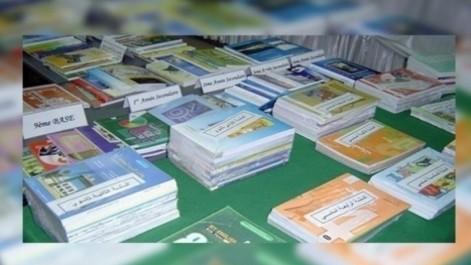 Oum El Bouaghi : Insuffisance de manuels scolaires de 2e génération