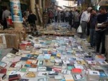 Irak : un festival pour aiguiser l'appétit de lecteurs