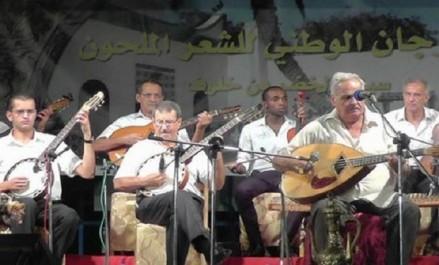 Mostaganem: ouverture du 5ème festival national du Melhoun dédié à Sidi Lakhdar Benkhelouf