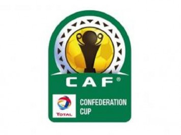 CAN-2019 (U20)/Algérie-Ghana (2e tour qualificatif): prendre une option à Alger