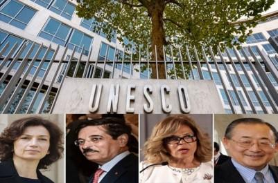 Élection du prochain directeur général de l'organisation onusienne  UNESCO: Alger au centre des tractations