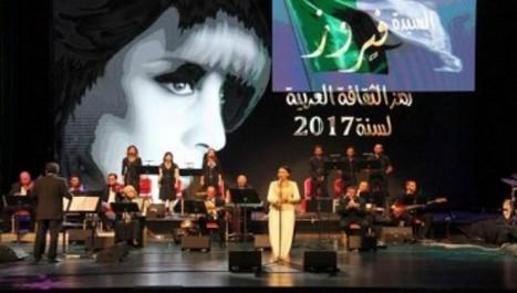 Opéra d'Alger: Des artistes algériennes rendent hommage à Faïrouz