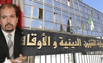 Mohamed Aissa interdit l'exagération dans l'appel à la prière (JO)