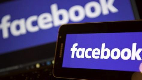 Facebook au service de l'éducation environnementale
