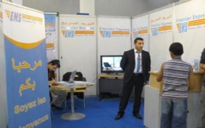 EMS Champion Post Algeria compte conclure des accords avec les sociétés intéressées par le marché électronique