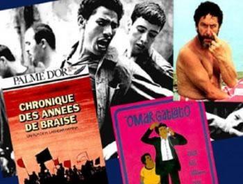 Colloque international d'alger à la BN d'el  hamma : Mémoire du cinéma algérien: quel avenir?