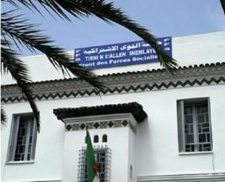 Le conseil national du FFS à ses militants :  «Menez une campagne électorale exemplaire!»