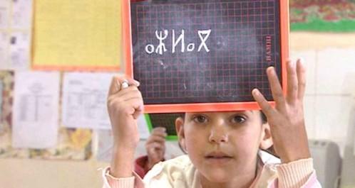 Ghardaïa : L'enseignement de Tamazight enregistre un progrès «remarquable»