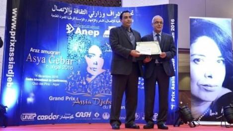 Culture : Le Grand Prix Assia Djabbar installe son jury