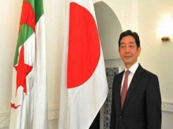 Coopération algéro-japonaise : L'Algérie considérée comme un partenaire stratégique