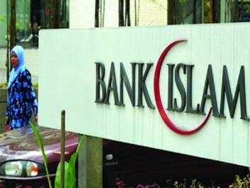 Introduction de la finance islamique dans le domaine bancaire : Le processus du lancement des banques islamiques en marche