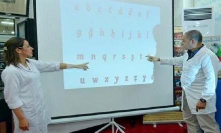 Le plan du gouvernement renforce l'effort de généralisation progressive de la langue amazighe