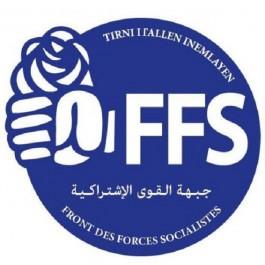Yakouren : Le FFS dénonce le saccage de son siège