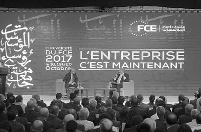 Université du FCE: D'anciens ministres conviés, Bouchouareb absent