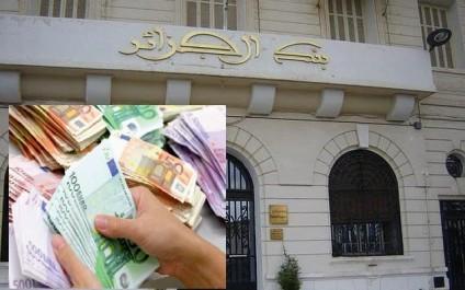 Les banques peuvent désormais accorder des prêts en devises à leurs clients