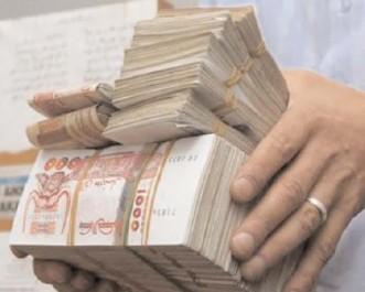 Raouya : 11 milliards de DA de dettes et d'amendes fiscales à recouvrer