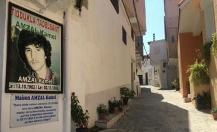 Concours Aïssat Rabah du village le plus propre de la wilaya de Tizi-Ouzou: Tiferdoud lauréat de la 5e édition (vidéo)