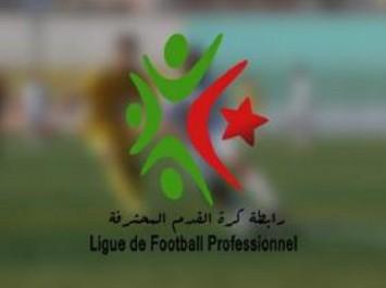 Ligue 1 (23e journée/ mise à jour) : la JS Kabylie domine le MC Alger 3-1
