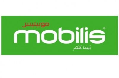 Dély Brahim: quand Mobilis méprise ses clients