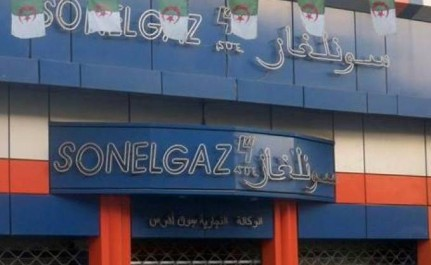 Sonelgaz de bouira : 988 millions de dinars de créances