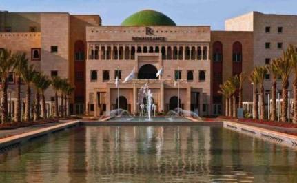 Tourisme : 225 projets à Tlemcen