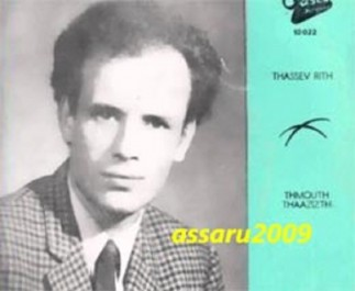 Chanson kabyle : Amar Seghir tire sa révérence