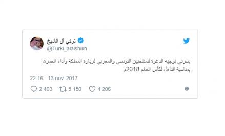 Un Cheikh saoudien invite les équipes tunisienne et marocaine à une «Omra» après leur qualification à la Coupe du monde