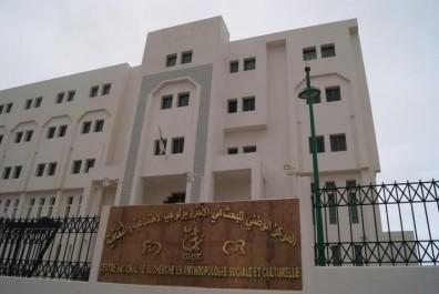 Des projets de recherche dans le domaine socio-économique en cours d'élaboration au CRASC d'Oran