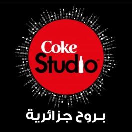 Coke Studio Algérie crée un buzz incroyable: Plus de 25 millions de vues en moins d'un mois sur les réseaux sociaux !