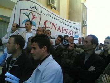 Blida :Le Cnapest appelle au boycott des examens du 1er trimestre