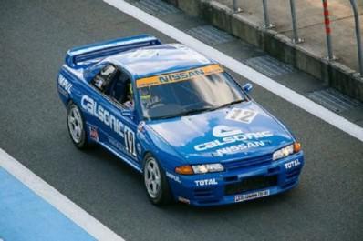Nissan Motor Corporation : Nissan Skyline GT-R R32, Nismo sportive de tous les temps pour les fans