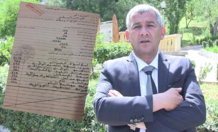 Locales 2017: Abdelhakim Bettache remporte la mairie d'alger-centre