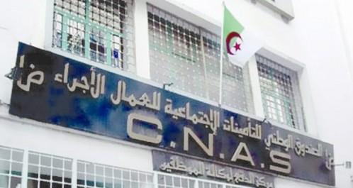 Boumerdès: Portes ouvertes sur la CNAS