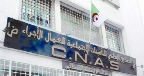 Relizane: La CNAS vulgarise ses nouvelles dispositions