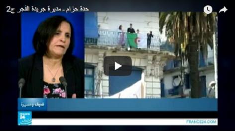 La directrice d'El-Fedjr, Hadda Hazem, en grève de la faim pour protester contre «la hogra» que subit son journal