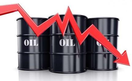 «L'Algérie résiste mieux que les autres pays africains à la crise pétrolière» (rapport)