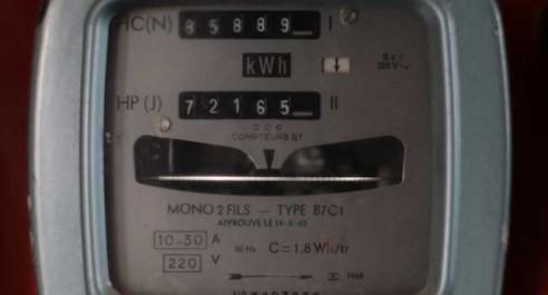 «Une augmentation des tarifs d'électricité en 2018 n'est pas impossible »-Badache (Audio)