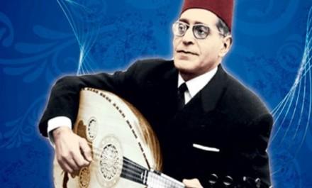Musique andalouse : Concert à la mémoire de Cheikh Abdelkrim Dali à Alger