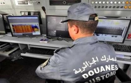 Algérie: « L'infrastructure qualité n'est pas mise à niveau » (Boudissa- ALGERAC)
