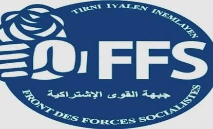 Conférence de presse du ffs à béjaia : «Nous réhabiliterons la souveraineté de l'assemblée locale»