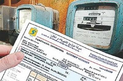 La BM met en garde contre la faiblesse des  tarifs et l'efficacité des entreprises : Bientôt plus d'électricité dans le Mena?
